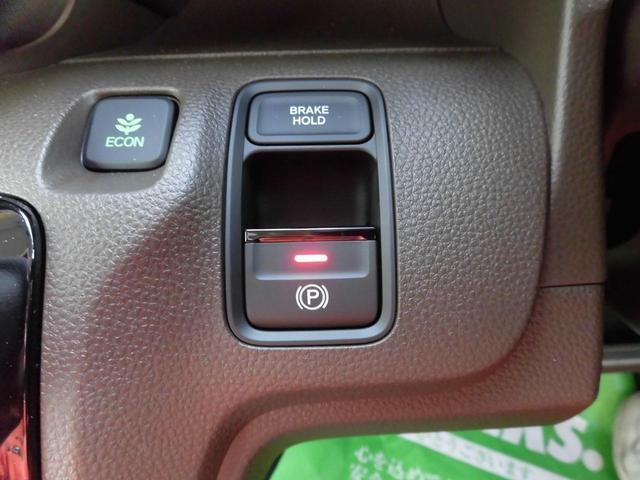 「ホンダ」「N-WGN」「コンパクトカー」「沖縄県」の中古車43