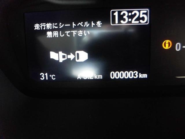 G・Lホンダセンシング 登録済み車(37枚目)