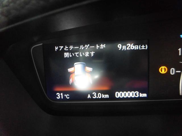 G・Lホンダセンシング 届け出済み車(32枚目)
