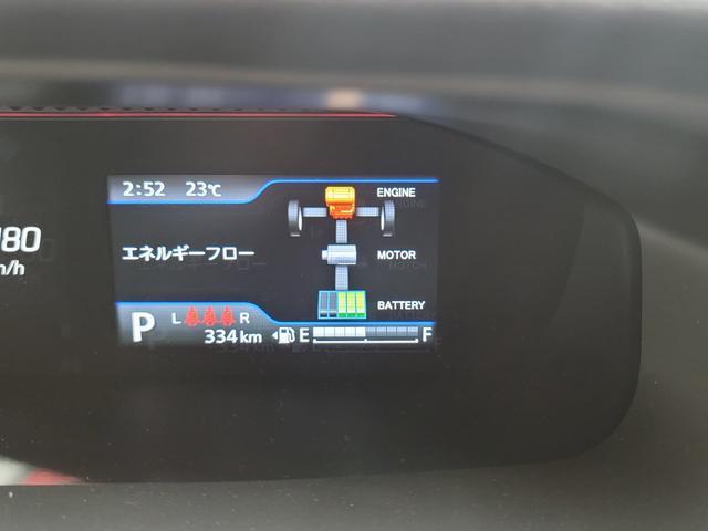 ハイブリッドMV 新車・展示車(45枚目)