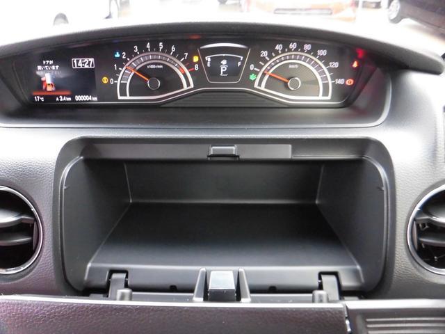 L 新車・デモカー(31枚目)