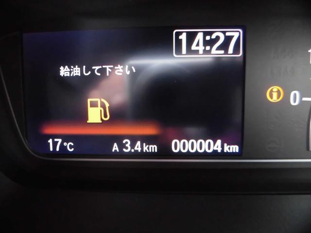 L 新車・デモカー(32枚目)