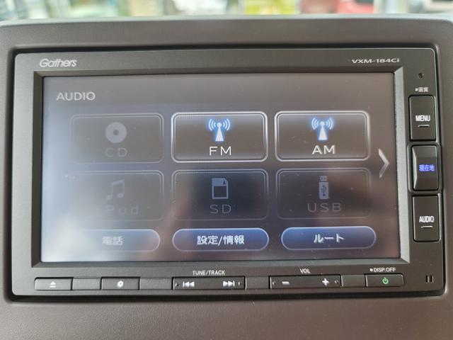 純正ナビ/CD/USB/ラジオ/Bluetoothプレーヤー