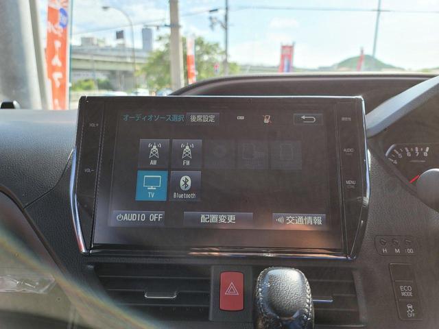 ZS 煌II 純正大型ナビ/TV 後席モニター バックカメラ ETC 両側電動スライドドア(25枚目)