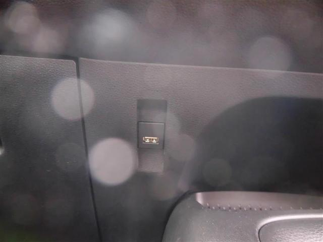 ハイブリッド G-X メモリーナビ バックカメラ 衝突被害軽減システム ETC LEDヘッドランプ 記録簿(16枚目)