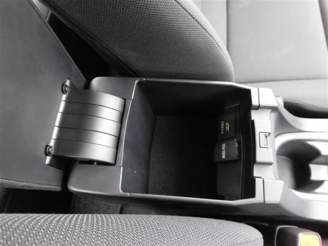 ハイブリッド G-X メモリーナビ バックカメラ 衝突被害軽減システム ETC LEDヘッドランプ 記録簿(17枚目)