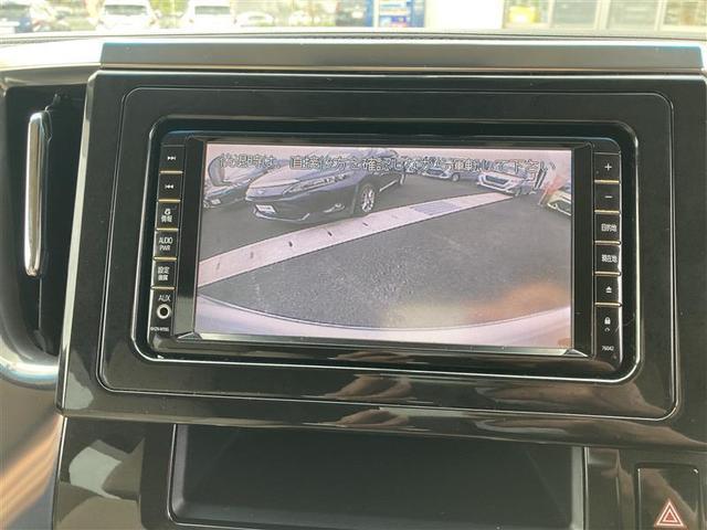 X 4WD フルセグ HDDナビ バックカメラ ETC 両側電動スライド LEDヘッドランプ 乗車定員8人 記録簿(6枚目)