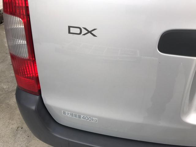 DX 社外アルミ CD(9枚目)