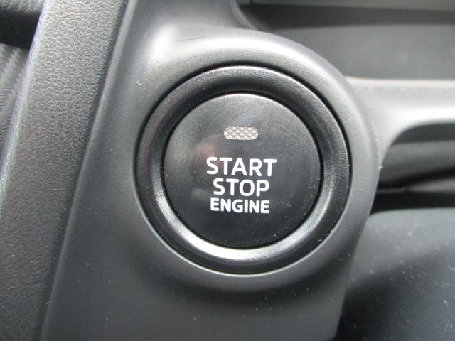 ボタン1つでエンジン始動