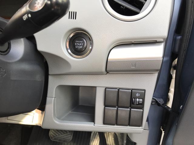 スズキ ワゴンR FXリミテッド エアコン 14インチAW 4人乗り CD