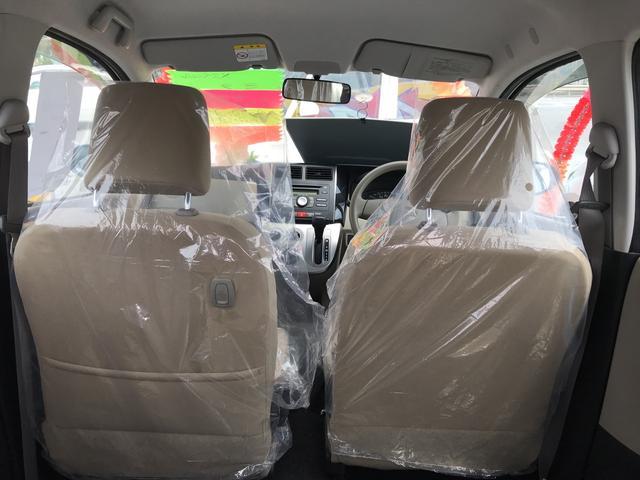 Xスペシャル 軽自動車 ホワイト AT 保証付(5枚目)