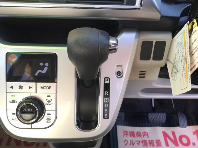 スタイルX SAII スマートアシストII&ナビ/1セグTV(10枚目)