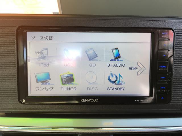 スタイルX SAII スマートアシストII&ナビ/1セグTV(31枚目)