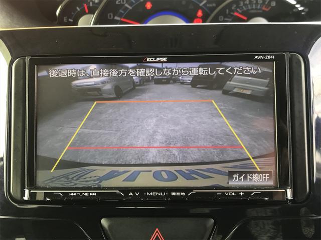 カスタムX トップエディションSAIII(31枚目)