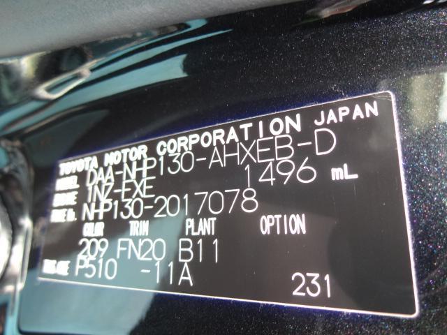 「トヨタ」「ヴィッツ」「コンパクトカー」「沖縄県」の中古車21