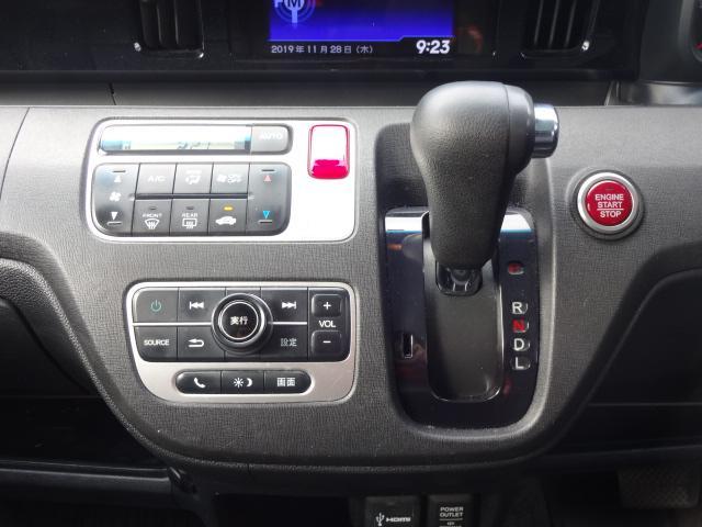 「ホンダ」「N-ONE」「コンパクトカー」「沖縄県」の中古車20