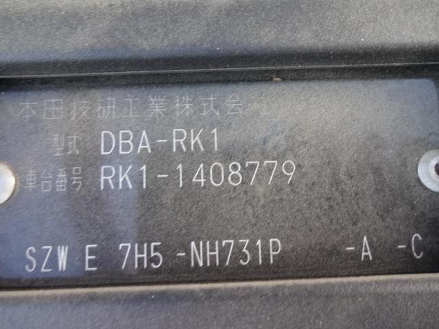 「ホンダ」「ステップワゴン」「ミニバン・ワンボックス」「沖縄県」の中古車18