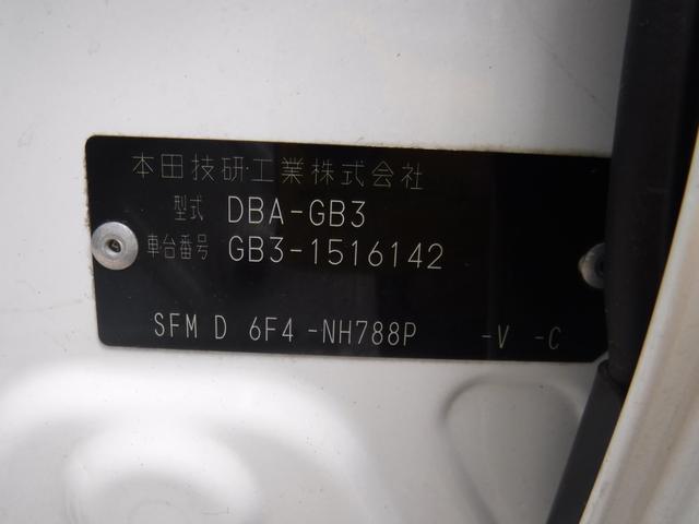 G(19枚目)