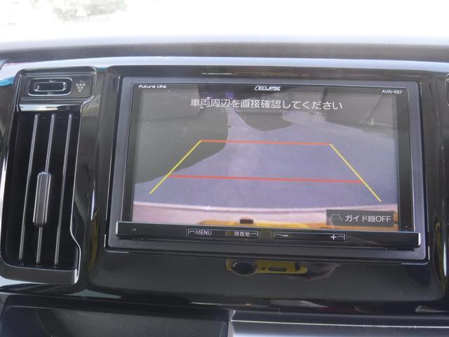 「ホンダ」「N-WGN」「コンパクトカー」「沖縄県」の中古車22