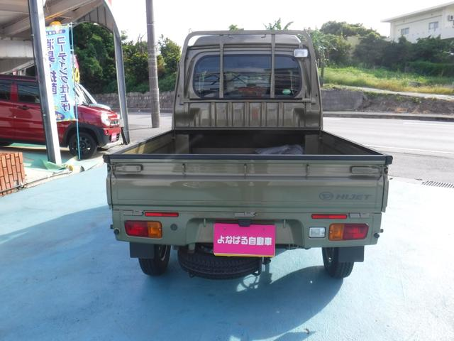 「ダイハツ」「ハイゼットトラック」「トラック」「沖縄県」の中古車7