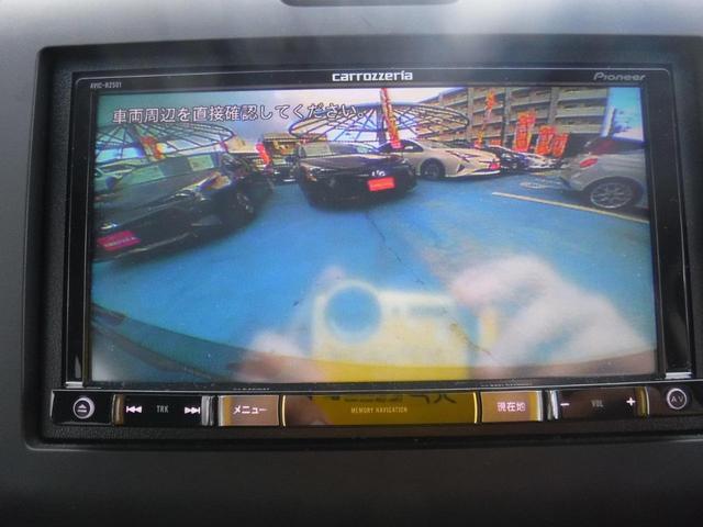 G・ホンダセンシング ナビ バックカメラ 両側パワースライドドア(22枚目)