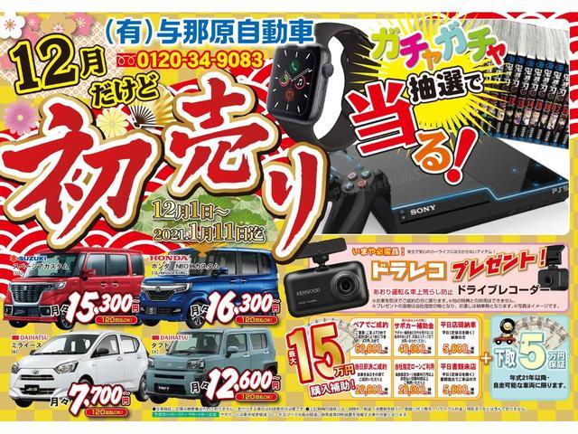 S LEDエディション シーケンシャルウィンカー ナビ(3枚目)