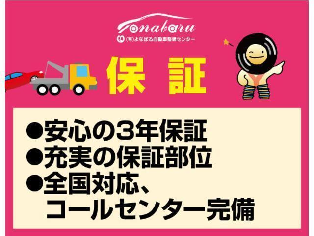 S 社外オーディオ キーレス ETC(11枚目)