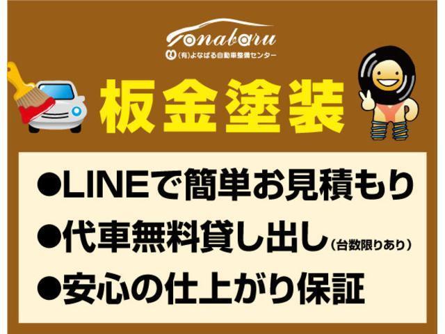 S 社外オーディオ キーレス ETC(19枚目)