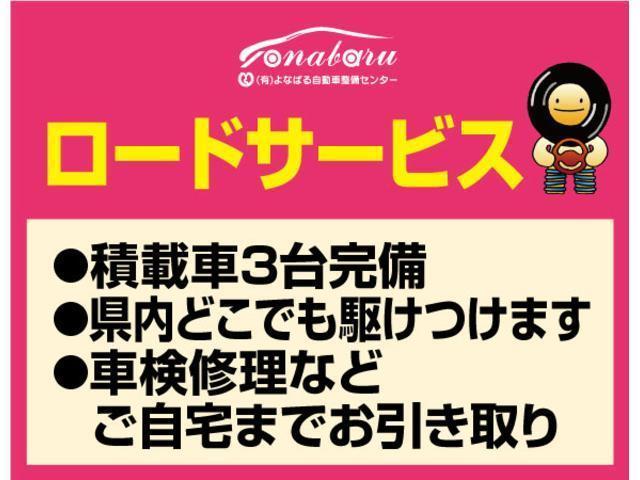 カスタム Xリミテッド SA(23枚目)