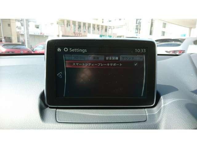 スマートシティブレーキサポート!低速走行中先行車や障害物を検知してブレーキを自動制御!衝突被害を軽減します!