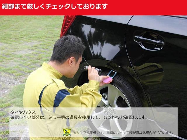 ハイブリッドV フルセグ DVD再生 ミュージックプレイヤー接続可 バックカメラ ETC LEDヘッドランプ 乗車定員7人 3列シート 記録簿(45枚目)