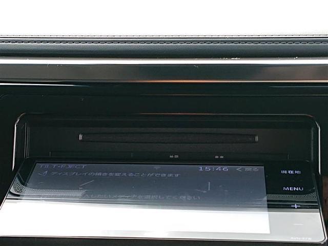 2.5S Cパッケージ 革シート メモリーナビ 衝突被害軽減システム ETC 両側電動スライド LEDヘッドランプ ウオークスルー 乗車定員7人 3列シート 記録簿(6枚目)