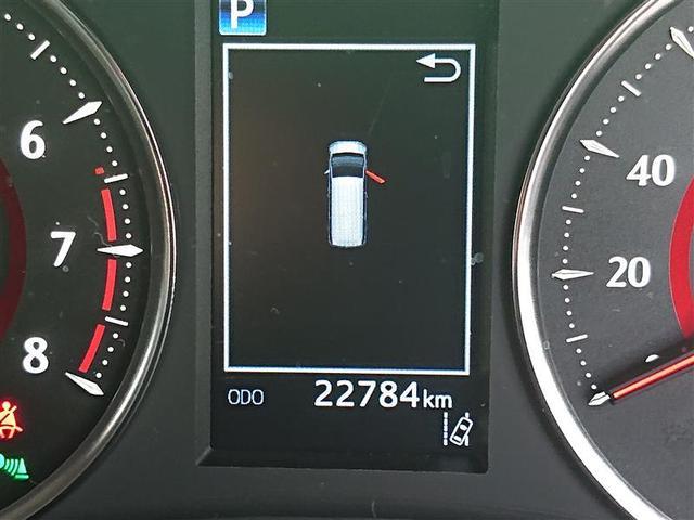 2.5S Cパッケージ 革シート メモリーナビ 衝突被害軽減システム ETC 両側電動スライド LEDヘッドランプ ウオークスルー 乗車定員7人 3列シート 記録簿(8枚目)