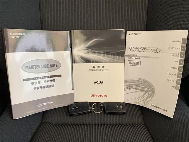 S ワンセグ メモリーナビ ミュージックプレイヤー接続可 バックカメラ 衝突被害軽減システム ETC ドラレコ 記録簿(15枚目)