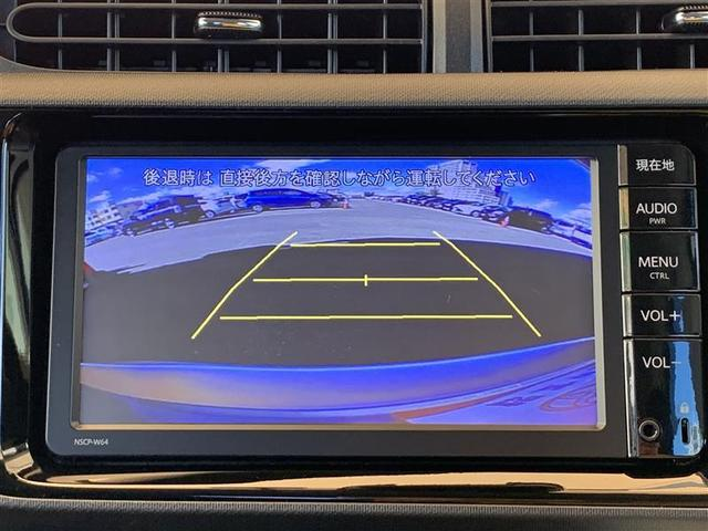 S ワンセグ メモリーナビ ミュージックプレイヤー接続可 バックカメラ 衝突被害軽減システム ETC ドラレコ 記録簿(29枚目)