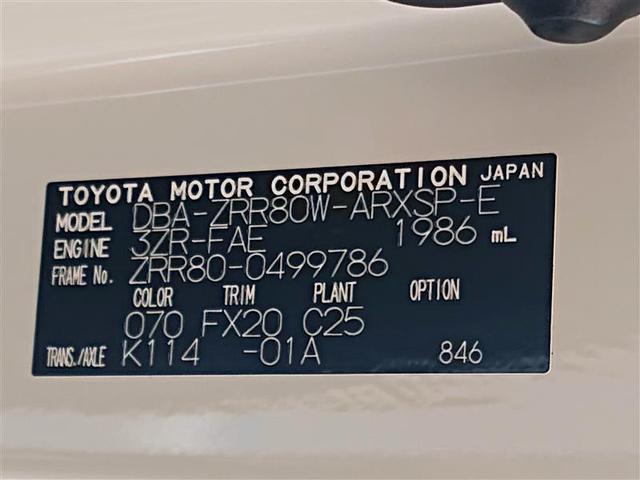 Si ダブルバイビーII メモリーナビ DVD再生 ミュージックプレイヤー接続可 バックカメラ 衝突被害軽減システム ETC 両側電動スライド LEDヘッドランプ ウオークスルー 乗車定員8人 3列シート 記録簿(26枚目)
