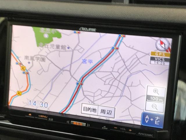 S ナビ ドライブレコーダー TSS付(16枚目)
