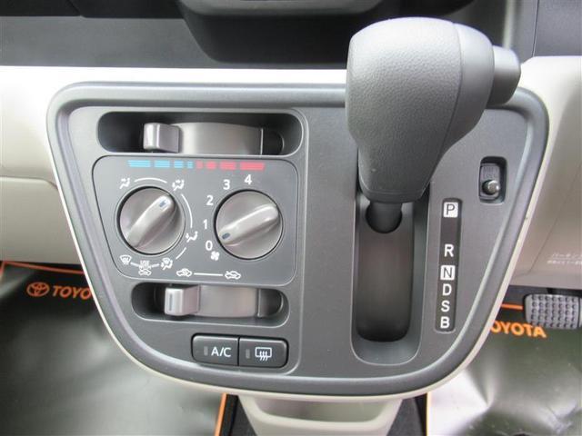 「トヨタ」「パッソ」「コンパクトカー」「沖縄県」の中古車15