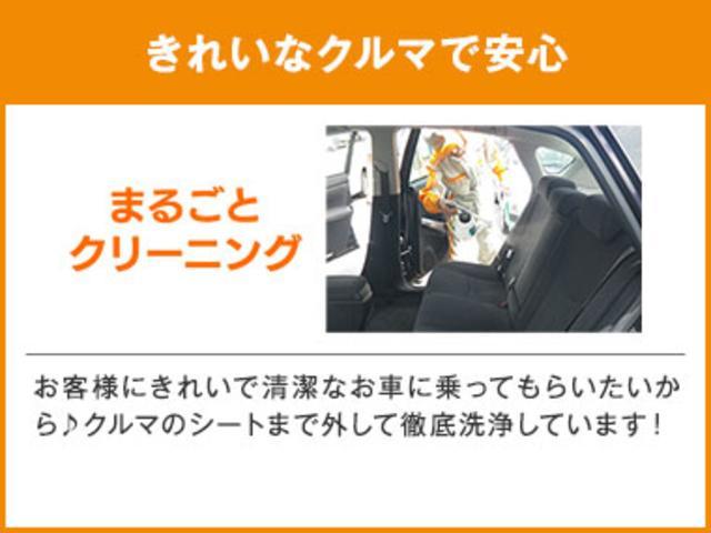 「トヨタ」「プリウスα」「ミニバン・ワンボックス」「沖縄県」の中古車11
