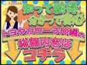 トヨタ ピクシスエポック G エコアイドル