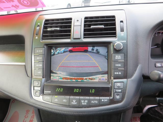 トヨタ クラウン 2.5アスリート HDDスペシャルナビエディション
