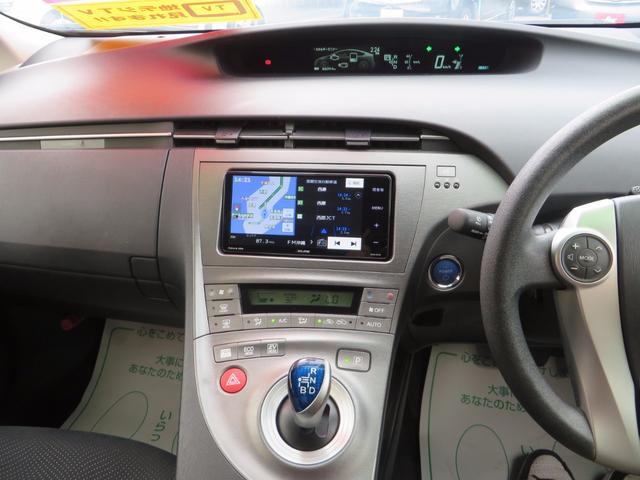 トヨタ プリウス S 新品7インチナビTV DVD バックカメラ 音声ETC