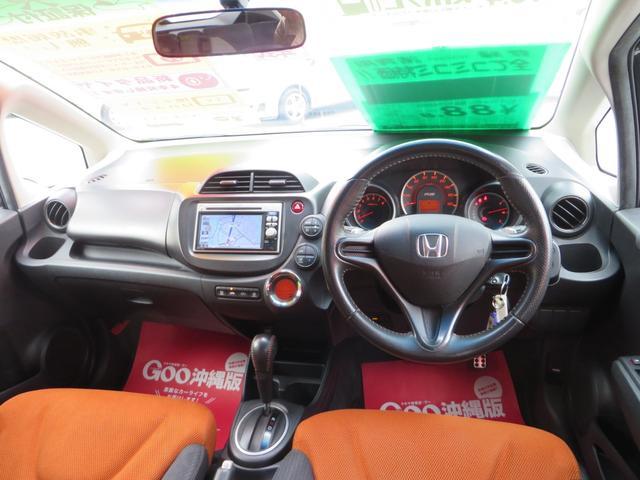 ホンダ フィット RS 新品タイヤ4本付き ナビTV DVD バックカメラ