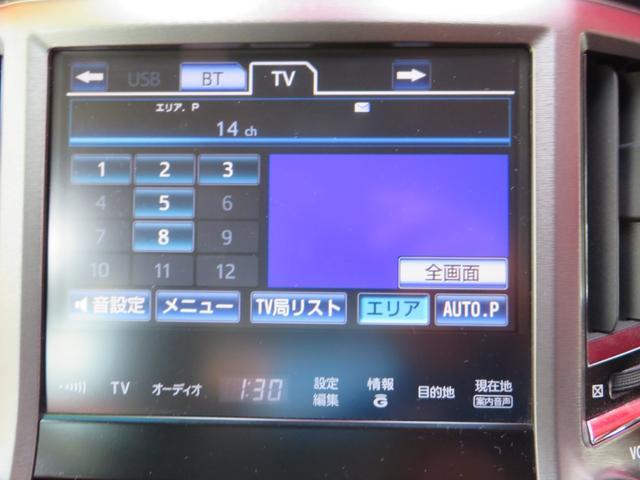 8インチHDDデカナビ!フルセグTV、DVDは走行中見れるキッド付き、CD録音再生、ブルートゥース通話&音楽再生、バックカメラ付き