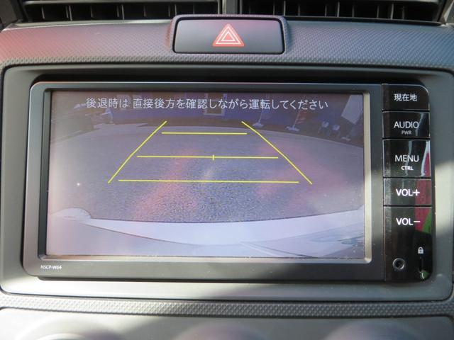 1.3X ナビTV ETC バックカメラ付き(20枚目)