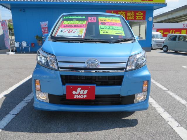 カスタム RS SA スマアシ搭載 新品タイヤ4本付き(2枚目)