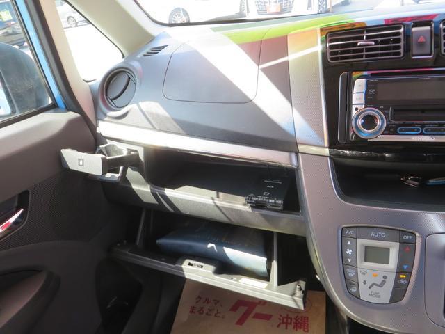 カスタム RS SA スマアシ搭載 新品タイヤ4本付き(19枚目)