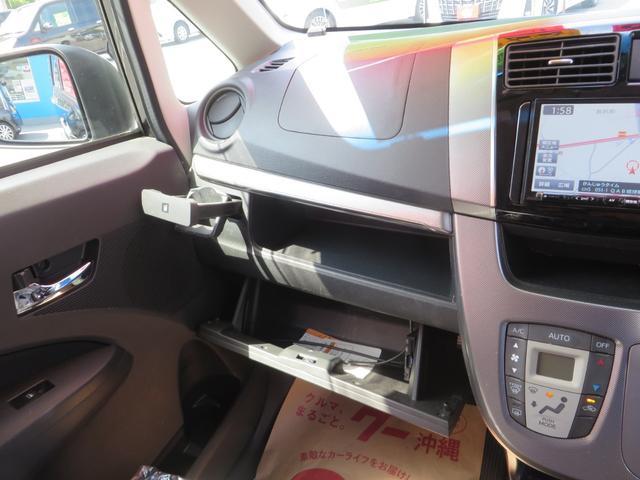 カスタム RS SA スマートアシスト搭載 ナビTV DVD(18枚目)