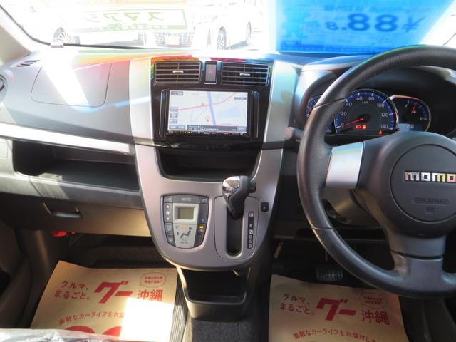 カスタム RS SA スマートアシスト搭載 ナビTV DVD(19枚目)
