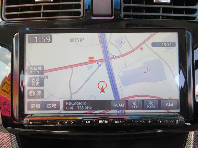 カスタム RS SA スマートアシスト搭載 ナビTV DVD(20枚目)